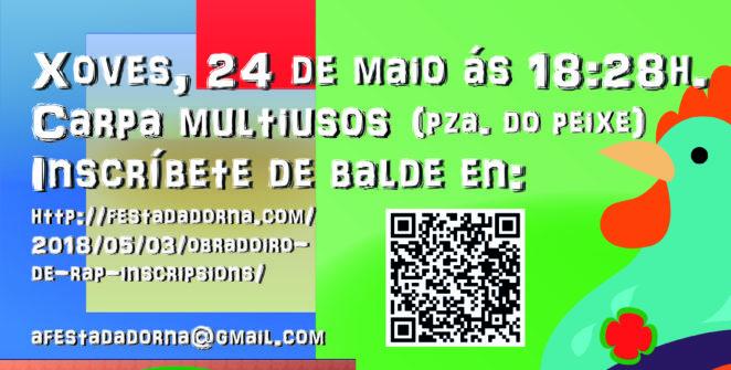 CARTEL OBRADOIRO DE RAP